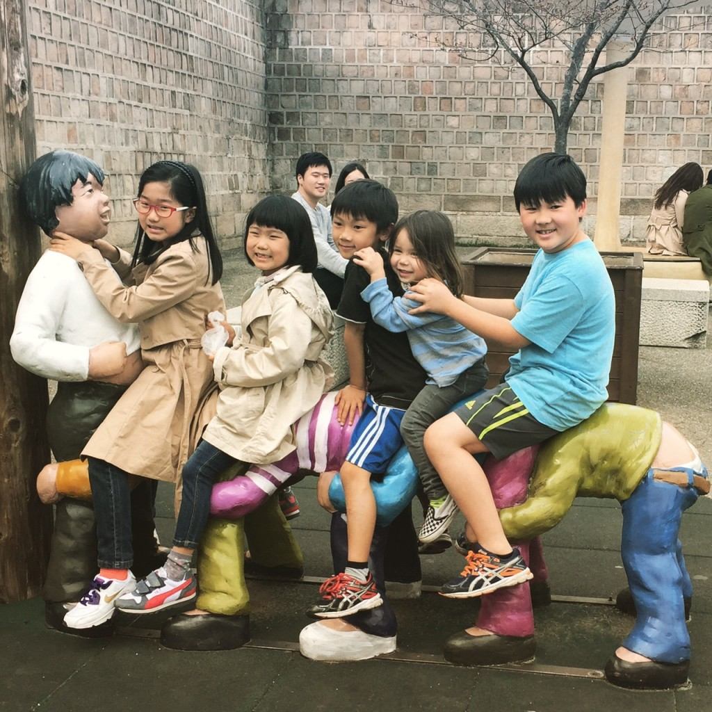 cousins | National Folk Museum of Korea