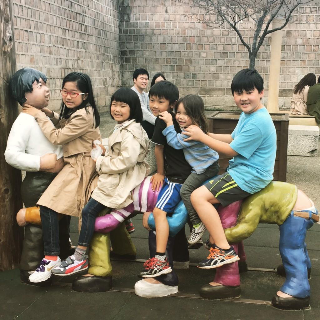 cousins | National Folk Museum of Korea