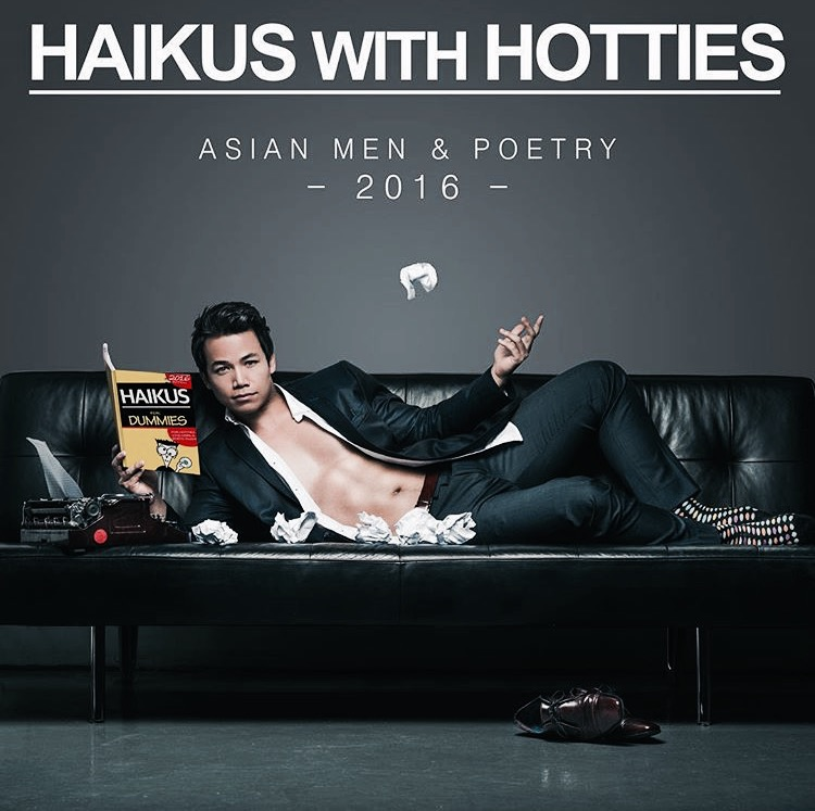 Haikus With Hotties