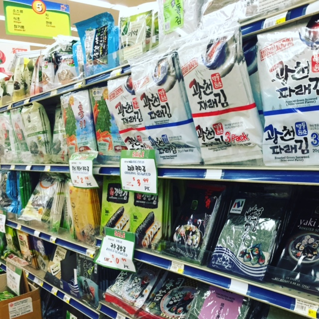 WHAT TO BUY AT THE KOREAN MARKET