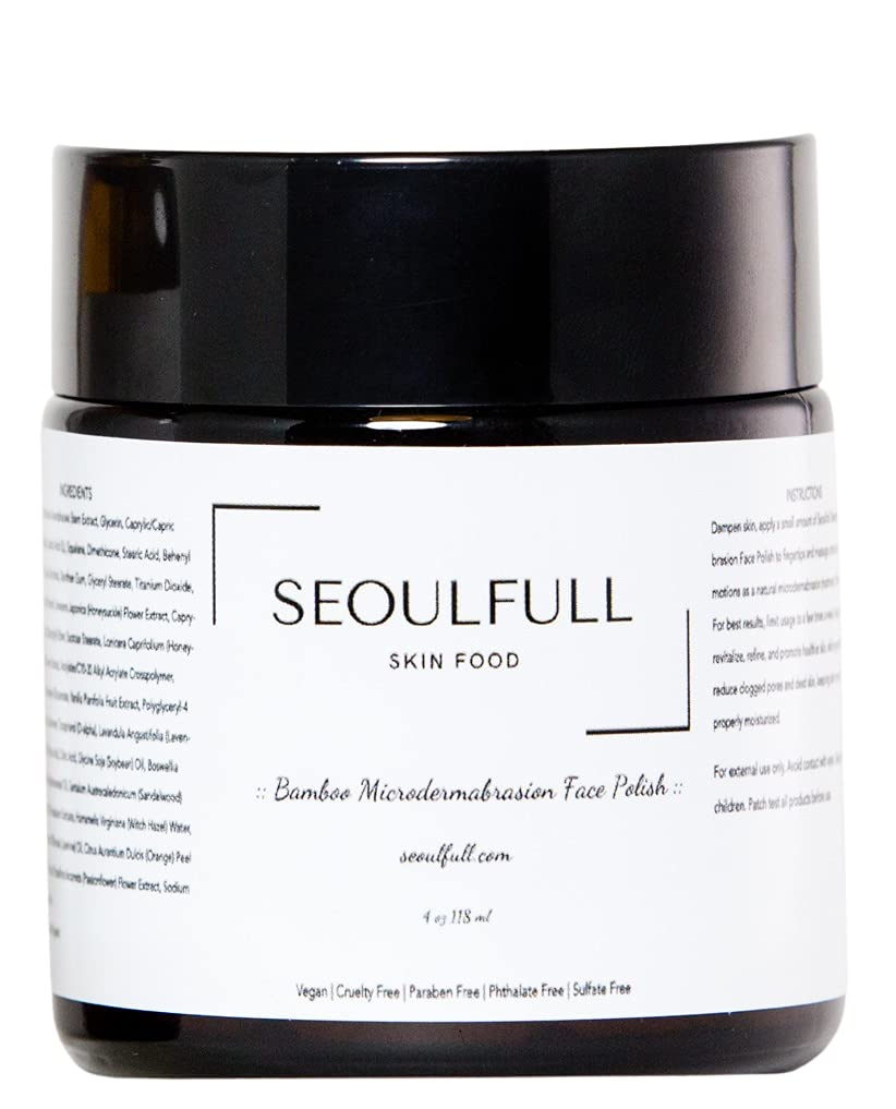 seoulfull skin food from one of the best amazon beauty products under $50